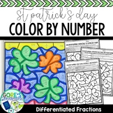 St. Patrick's Day Math Color by Number Differentiated Fractions