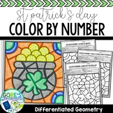 St. Patrick's Day Math Color by Number Differentiated Geometry