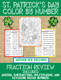 St Patrick's Day Color by Number - Fractions