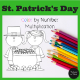 St. Patrick's Day Math Color by Number - Multiplication