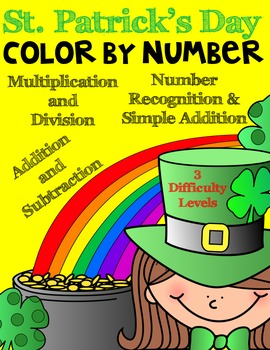 St. Patrick's Day Color by Number ~ No Prep