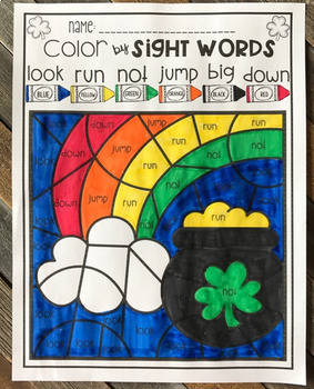 St. Patrick's Day Color by Code Sight Words Pre-Primer
