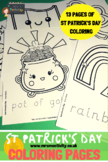 St Patrick's Day Coloring Pages Bundle