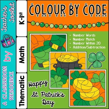 St. Patrick's Day Colour By Code {UK Teaching Resource}