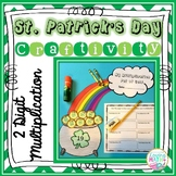 St. Patrick's Day Craft : 2 Digit Multiplication