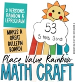 Spring Craft: Place Value Rainbow