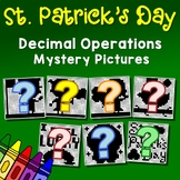 St Patrick's Day Decimal Operations Mystery Pictures