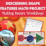 2D Shape Features Math Lesson - Making A Blueprint Of The