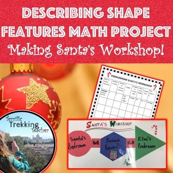 Christmas 2D Shape Features Math Project- Making A Blueprint Of Santa's Workshop