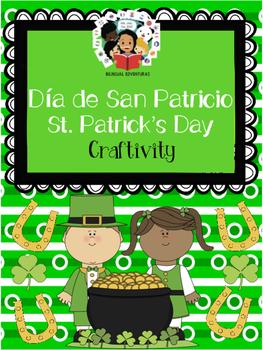 St. Patrick's Day / Día de San Patricio- 5 Writing Craftivities Bundle - Spanish