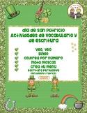 "St. Patrick's Day ""Día de San Patricio"" Spanish Writing + Activity Pack"