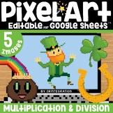 St Patrick's Day Math Digital Pixel Art Magic Reveal MULTIPLICATION