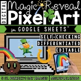 St Patrick's Day Math Digital Pixel Art Magic Reveal MULTIPLICATION