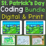 St. Patrick's Day Digital & Unplugged (Print) Coding Pract