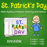 St. Patrick's Day Math Division, St. Patrick's Day Division Mystery Pictures