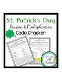 St. Patrick's Day Division & Multiplication Code Cracker (+ Bonus Cards)