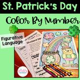 St. Patrick's Day ELA Activity