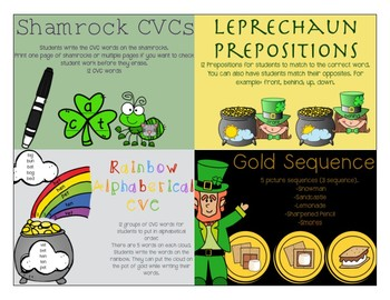 St. Patrick's Day ELA Centers
