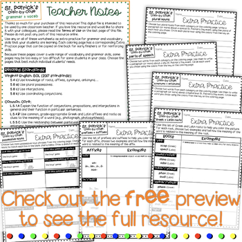 St. Patrick's Day ELA Color by Code Activity Vocabulary and Grammar Worksheets