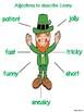 St. Patrick's Day ELA and Math activities