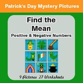 St. Patrick's Day: Find the Mean (average) - Color-By-Numb