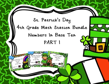 St. Patrick's Day Fourth Grade NBT Math Stations PART 1