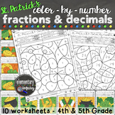 St. Patrick's Day Fractions & Decimals Math Activity Color by Number Worksheets