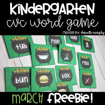 St. Patrick's Day Freebie!!  CVC Word Game