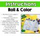 Pattern Blocks Mat St. Patrick's Day Math Games