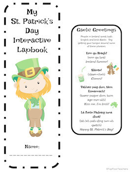 St. Patrick's Day Interactive Lapbook