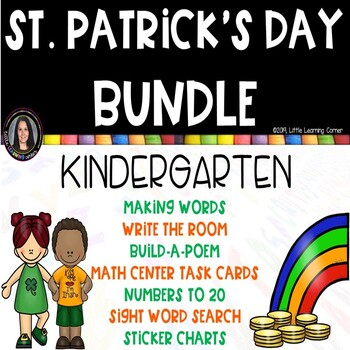 St. Patrick's Day Kindergarten Bundle