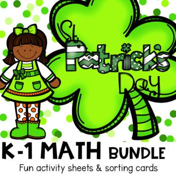 St Patrick's Day Kindergarten Math Bundle