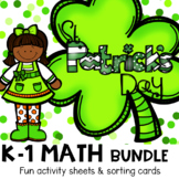 St Patrick's Day Kindergarten Math Bundle