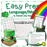 St Patricks Day Language Arts and Math No Prep