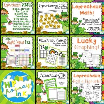 St. Patrick's Day Leprechaun Activities MEGA BUNDLE