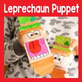 St. Patrick's Day Leprechaun Puppet Template - St. Patrick