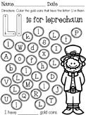 Letter Identification Worksheet