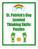 St. Patrick's Day Leveled Thinking Skills Puzzles