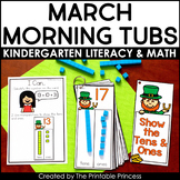 March Morning Tubs for Kindergarten