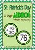 St.Patrick's Day Literacy and Math BUNDLE Grade 1