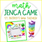 Math Jenga Game for Addition and Subtraction Facts with St. Patrick's Day Theme