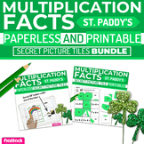 St. Patrick's Day MULTIPLICATION FACTS Paperless + Printab