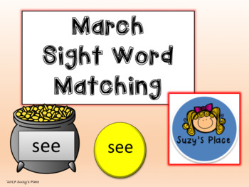 St. Patrick's Day/March Kindergarten Sight Word Matching Center