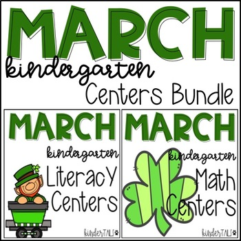 St. Patrick's Day Kindergarten Math and Literacy Centers {March}