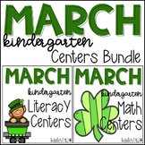 St. Patrick's Day {March} Kindergarten Math and Literacy Centers