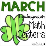 St. Patrick's Day {March} Math Centers for Kindergarten