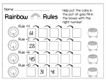 St. Patrick's Day March Math for 1st Grade - NO PREP Packet