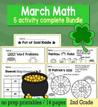 St. Patrick's Day March Math for 2nd Grade - NO PREP Packet