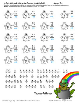 St. Patrick's Day Math: 2-Digit Addition & Subtraction - Crack the Code