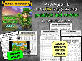 2nd Grade St. Patrick's Day Math Activity -  St. Patrick's Day Math Mystery
